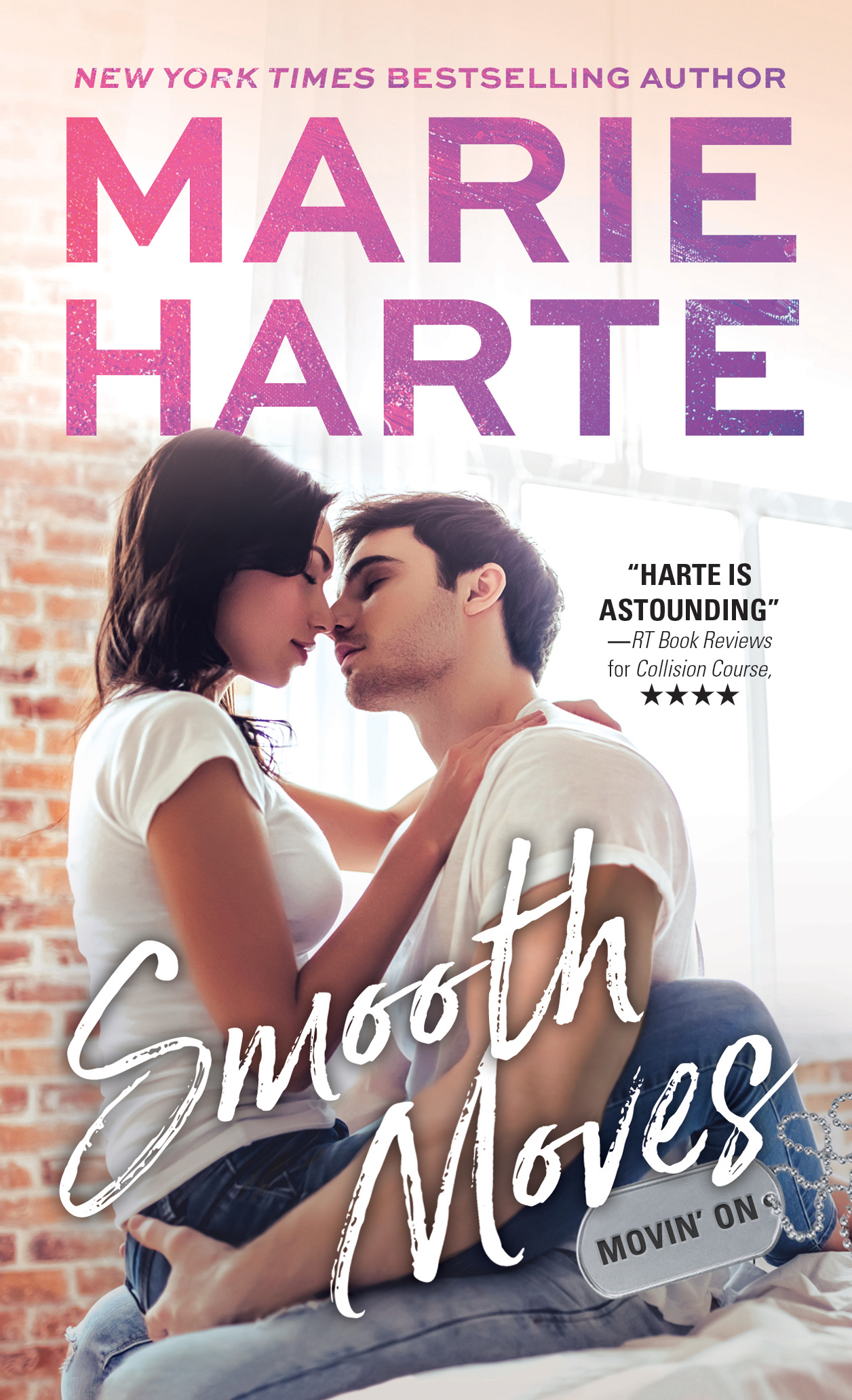 SMOOTH MOVES by Marie Harte – Teaser Reveal
